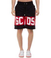 gcds track shorts