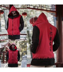 unique naruto hokage coat style hoodie/jacket for gamers and anime fan.