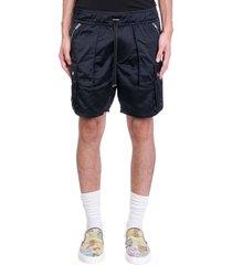 amiri cargo short shorts in black nylon