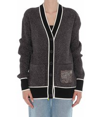off-white metal cardigan