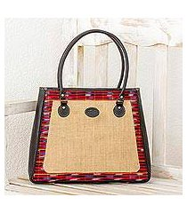 cotton accent leather and jute shoulder bag, 'beauty of simplicity' (guatemala)