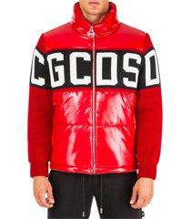 gcds logo jacket