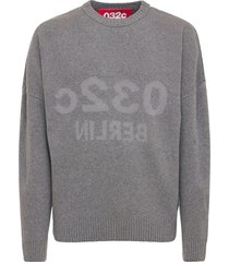 selfie knit reflective pullover, grey