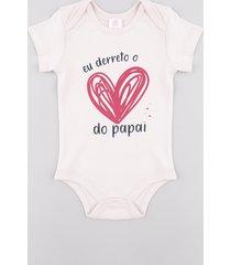 """body infantil """"coração do papai"""" manga curta rosa claro"""