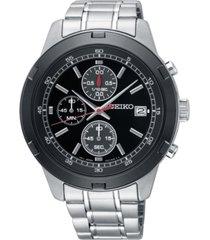 seiko men's chronograph stainless steel bracelet watch 43.5mm
