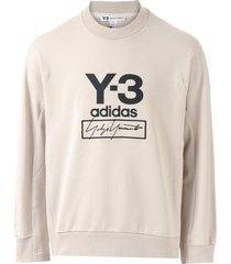 mens stacked logo crew sweatshirt