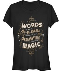 fifth sun harry potter dumbledore words are magic quote women's short sleeve t-shirt