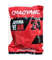 camara 24 chaoyang