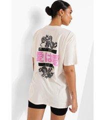 back print oversized t-shirt, ecru