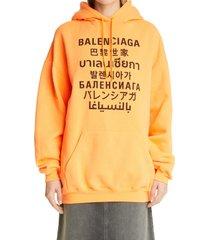 balenciaga oversize logo hoodie, size x-large in orange/black at nordstrom