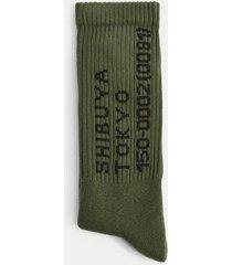 mens khaki tokyo tube socks