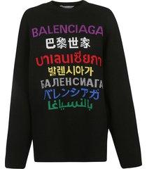 balenciaga logo knit sweater